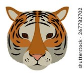 jungle design over landscape... | Shutterstock .eps vector #267782702
