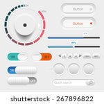 light square ui controls web... | Shutterstock .eps vector #267896822