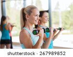 fitness  sport  people and... | Shutterstock . vector #267989852