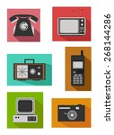 flat colorful design   icon set ...