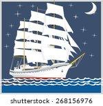 yacht | Shutterstock .eps vector #268156976