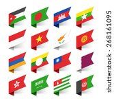 Flags Of The World  Asia  Set 3 ...