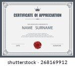 vector certificate template. | Shutterstock .eps vector #268169912