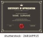vector certificate template. | Shutterstock .eps vector #268169915