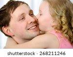 close up shot of a little... | Shutterstock . vector #268211246