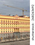"""Small photo of MOSCOW, RUSSIA - APRIL 4, 2015:Magnificent monumental building from 1898. It is known as building of KGB ( today of FSB). Even word """"lubyanka"""" allegorically is associated with state security agencies"""