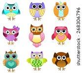 cute set of owls vector | Shutterstock .eps vector #268306796
