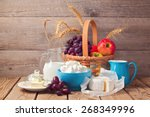 Milk  Cheese And Fruit Basket...