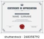 vector certificate template. | Shutterstock .eps vector #268358792