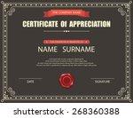 vector certificate template. | Shutterstock .eps vector #268360388