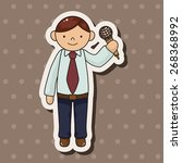 office workers theme elements  | Shutterstock .eps vector #268368992