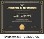 vector certificate template. | Shutterstock .eps vector #268370732
