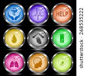 medical set. internet button.... | Shutterstock . vector #268535222