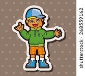 hip hop dancer theme elements | Shutterstock .eps vector #268559162