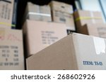 pile of brown cardboard boxes... | Shutterstock . vector #268602926