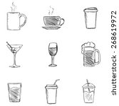 vector set of sketch drinks... | Shutterstock .eps vector #268619972