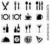 Restaurant icons | Shutterstock vector #268661876