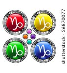 Round shiny vector button with capricorn zodiac symbol icon on colorful background - stock vector