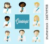 set odontologist over blue... | Shutterstock .eps vector #268749908