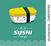 vector sushi cartoon character... | Shutterstock .eps vector #268839566