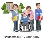 cheerful elderly person in...   Shutterstock .eps vector #268847882