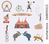 set of circus flat icons. | Shutterstock . vector #268850312
