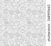 office line icon pattern set | Shutterstock .eps vector #268905662