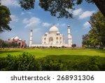 taj mahal tomb and green grass... | Shutterstock . vector #268931306
