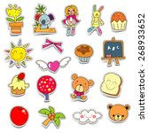 cute icons   Shutterstock .eps vector #268933652