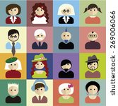 flat avatar people icons | Shutterstock .eps vector #269006066