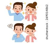 couple of facial expressions... | Shutterstock .eps vector #269014862