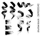 vector set of grunge brush... | Shutterstock .eps vector #269020142