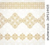 vector ornate seamless border... | Shutterstock .eps vector #269114435