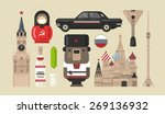 flat modern vector moscow  the... | Shutterstock .eps vector #269136932