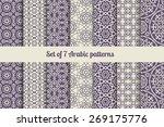 arabic or patterns set for...   Shutterstock .eps vector #269175776