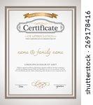 certificate design template. | Shutterstock .eps vector #269178416