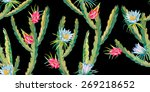 tropical seamless pattern.... | Shutterstock .eps vector #269218652