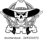 western skull with cowboy hat... | Shutterstock .eps vector #269231072