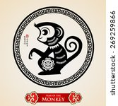Chinese Zodiac  Monkey ...
