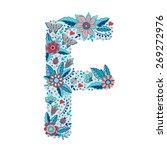 Flower Alphabet Letter F. ...