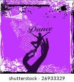 Dancer In Hands Grunge Vector
