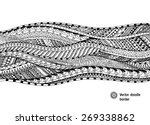 original drawing tribal doddle... | Shutterstock .eps vector #269338862