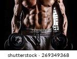 strong man male bodybuilder in... | Shutterstock . vector #269349368