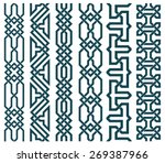 seamless ribbon ornament in... | Shutterstock .eps vector #269387966