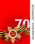 postcard  victory day  9 may... | Shutterstock .eps vector #269394236