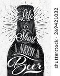 Poster Bottle Restaurant In...