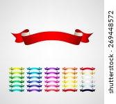vector ribbons set | Shutterstock .eps vector #269448572