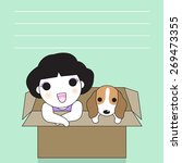 me and my puppy in the paper... | Shutterstock .eps vector #269473355