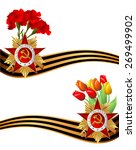 victory day may 9  1945 70 years | Shutterstock .eps vector #269499902