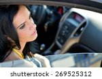 young woman in the car | Shutterstock . vector #269525312